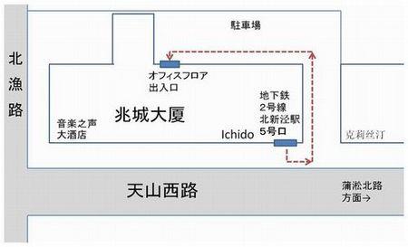 officemap3.jpg