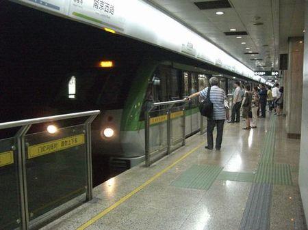 上海地下鉄.jpg